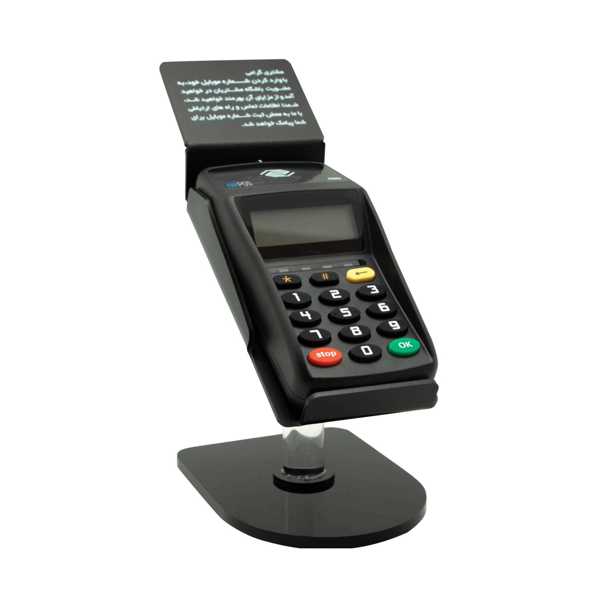 دستگاه ذخیره ساز شماره تماس مشتریان نیک پوز مدل N80 به همراه پایه نگهدارنده