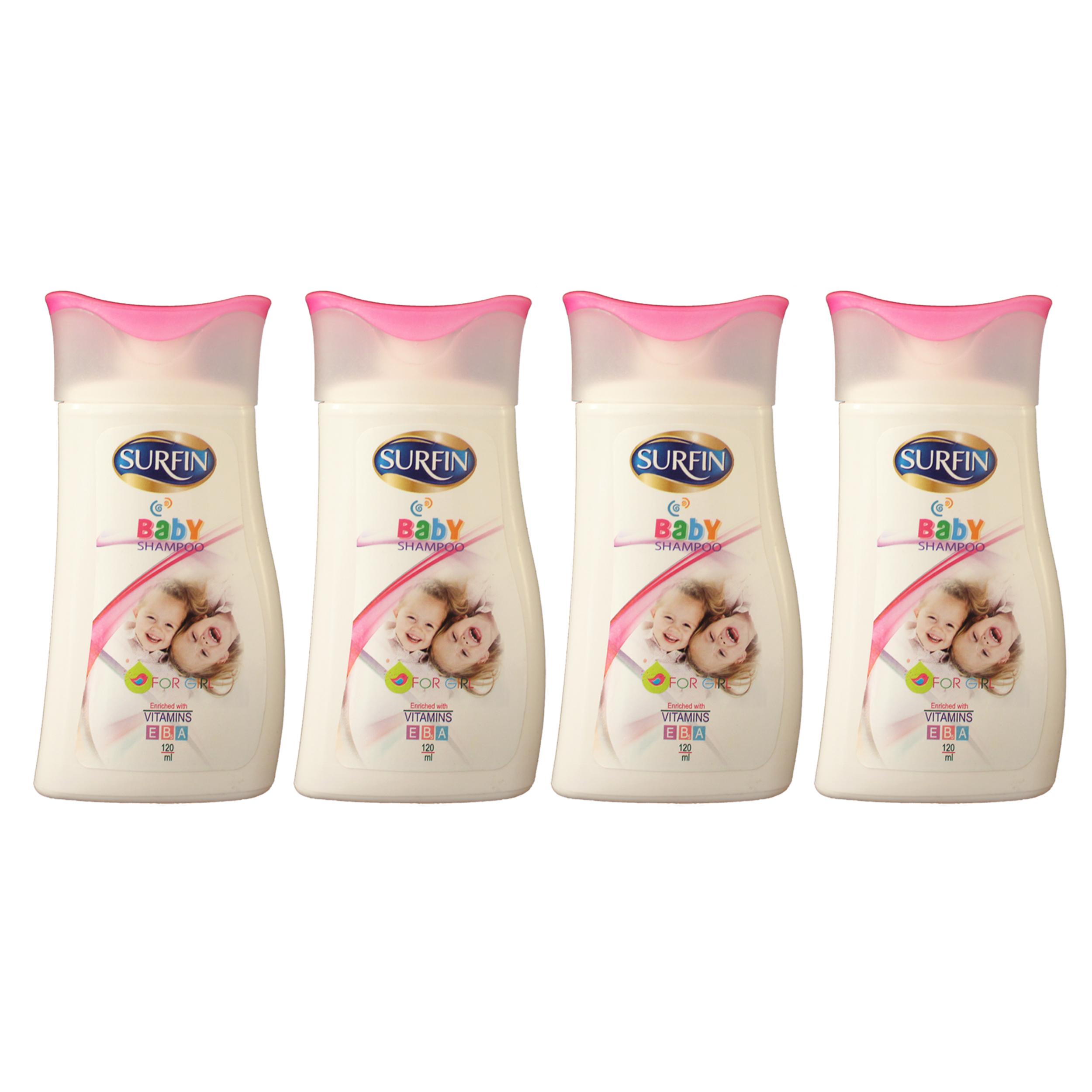 شامپو بچه سورفین مدل vitamin for girl حجم ۱۲۰ میلی لیتر مجموعه ۴ عددی