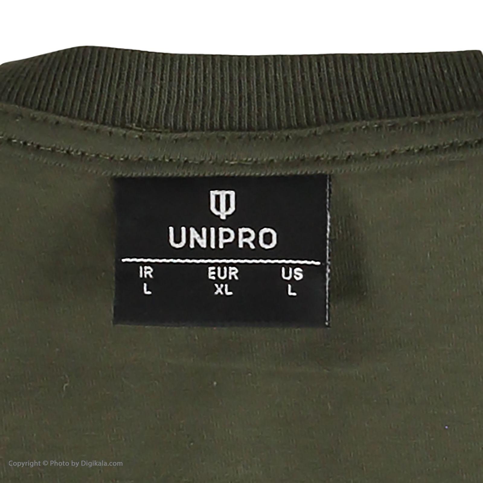 تی شرت ورزشی مردانه یونی پرو مدل 914119313-60 -  - 6