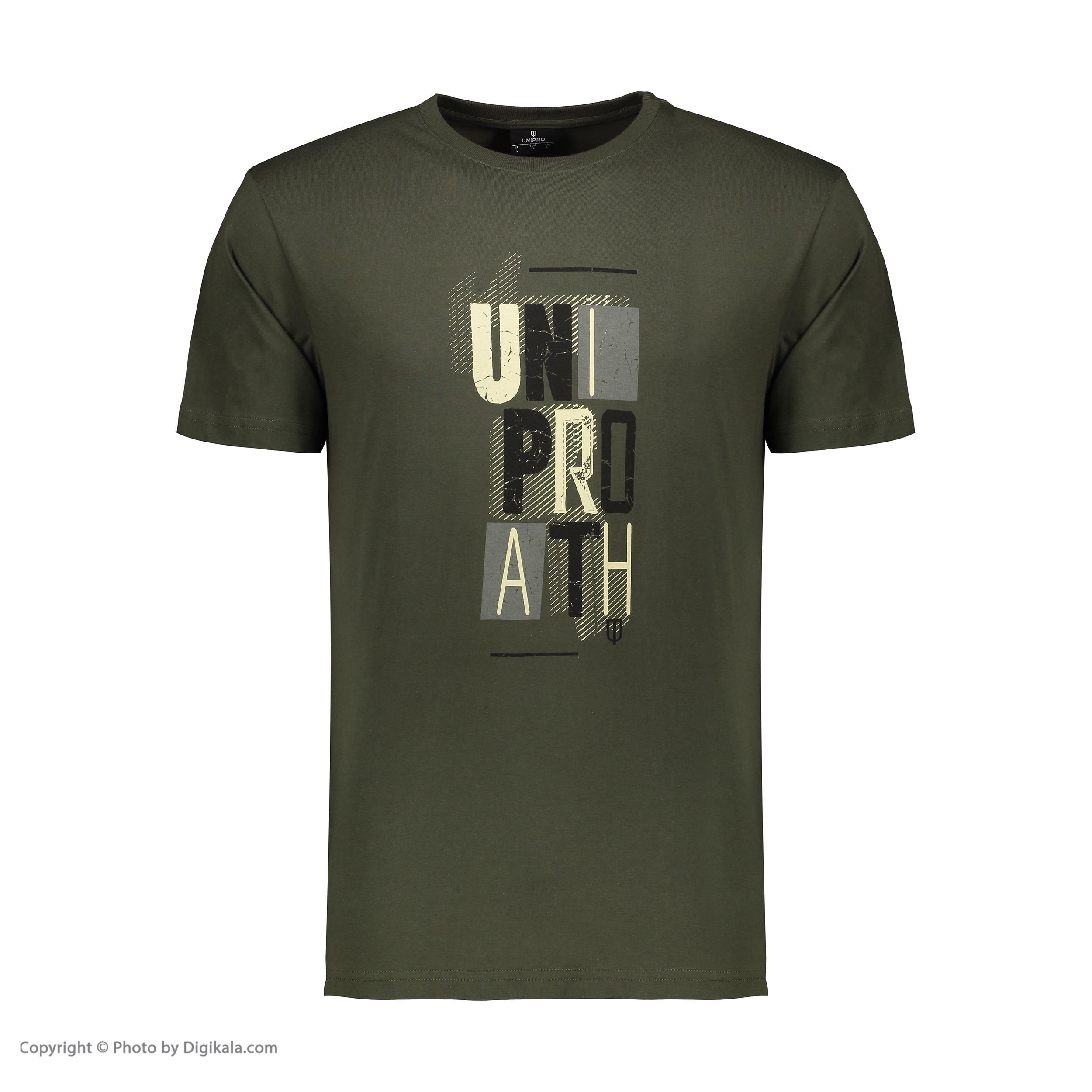 تی شرت ورزشی مردانه یونی پرو مدل 914119313-60 -  - 2