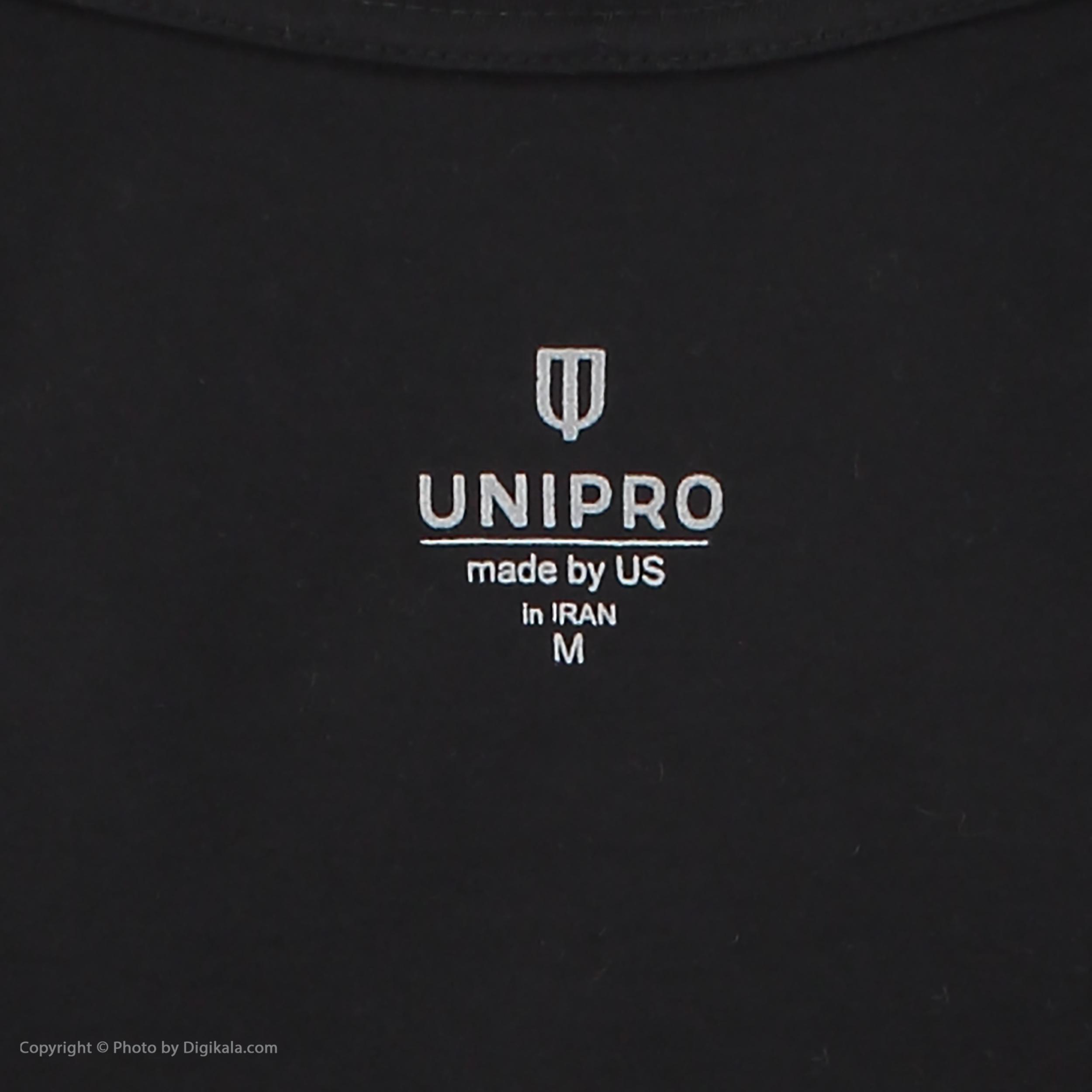 تی شرت ورزشی زنانه یونی پرو مدل 814119301-95 -  - 6