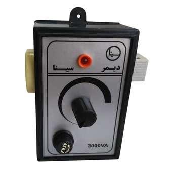 دیمر صنعتی سینا مدل DS3000