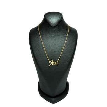 گردنبند زنانه ژوپینگ طرح آوا کد a119