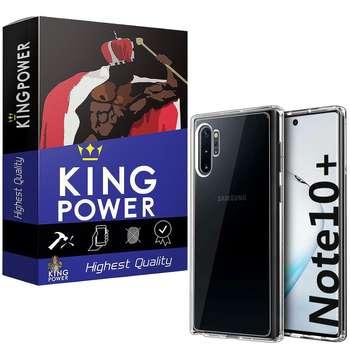 کاور کینگ پاور مدل T21 مناسب برای گوشی موبایل سامسونگ Galaxy Note 10 Plus
