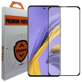 محافظ صفحه نمایش دبو مدل RS21 مناسب برای گوشی موبایل سامسونگ Galaxy A51