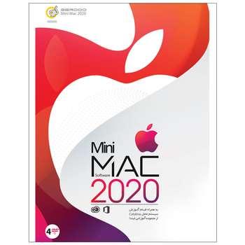 مجموعه نرم افزار Mini MAC 2020 نشر گردو