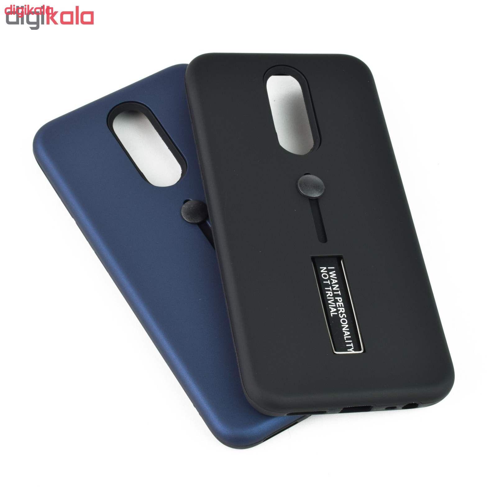 کاور مدل F20 مناسب برای گوشی موبایل شیائومی Redmi 8 main 1 1