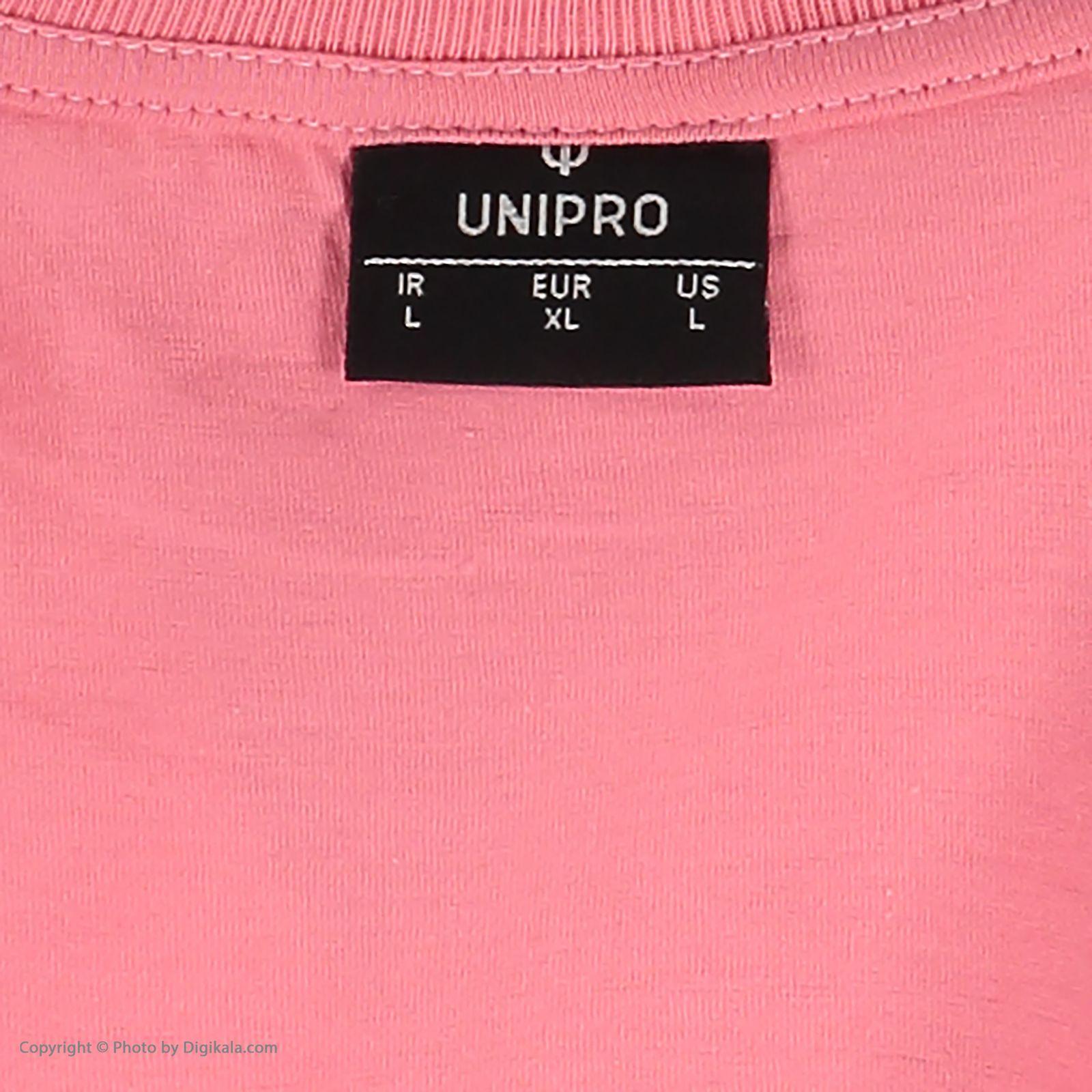 تی شرت ورزشی مردانه یونی پرو مدل 914119303-40 -  - 6