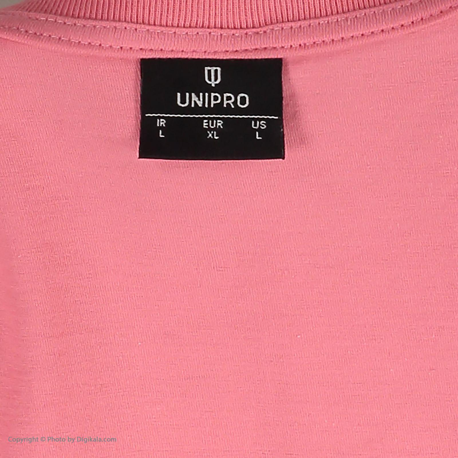 تی شرت ورزشی مردانه یونی پرو مدل 914119308-40 -  - 6