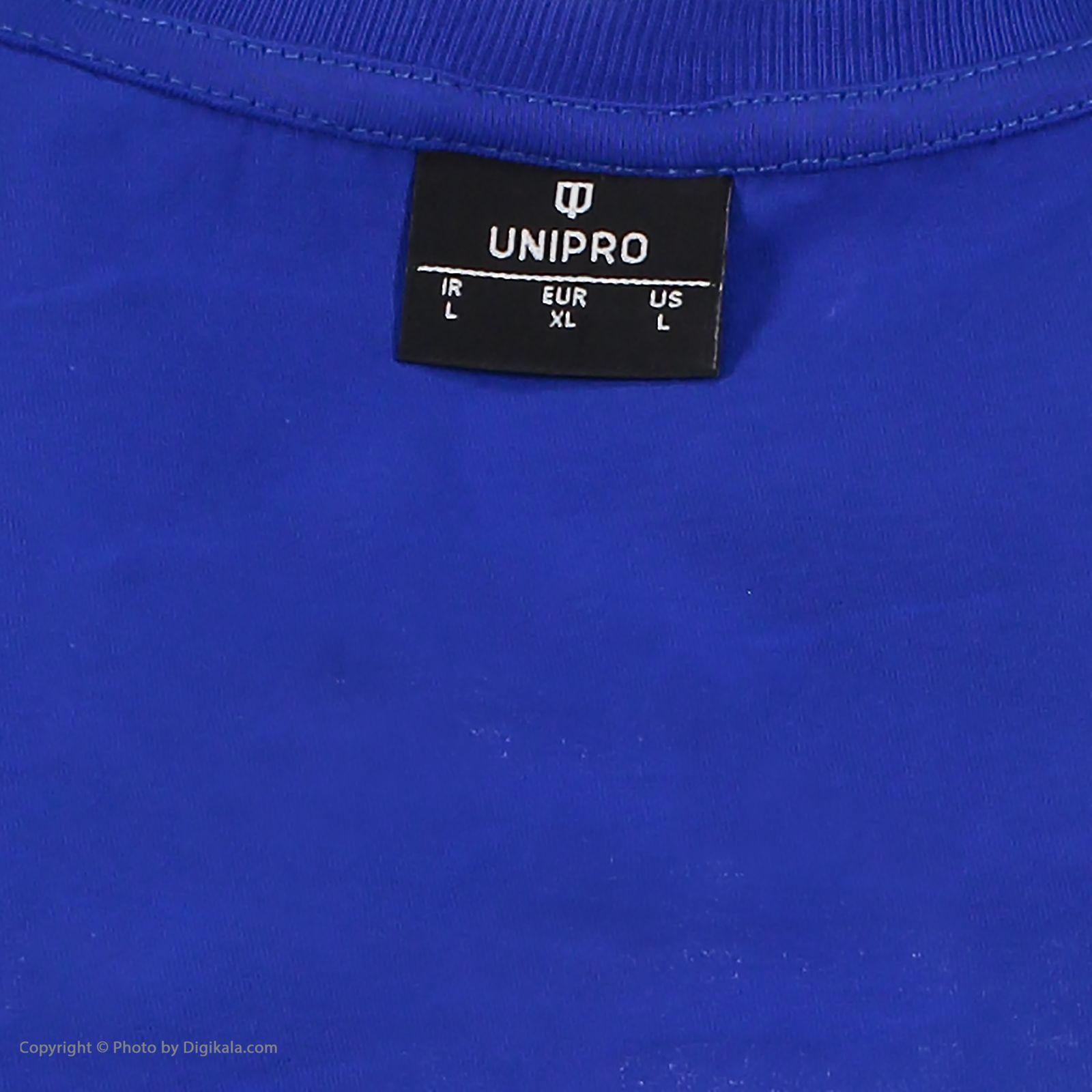 تی شرت ورزشی مردانه یونی پرو مدل 914119322-10 -  - 6
