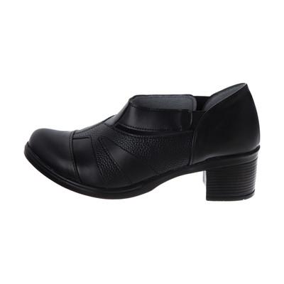 تصویر کفش زنانه طبی سینا مدل رها رنگ مشکی