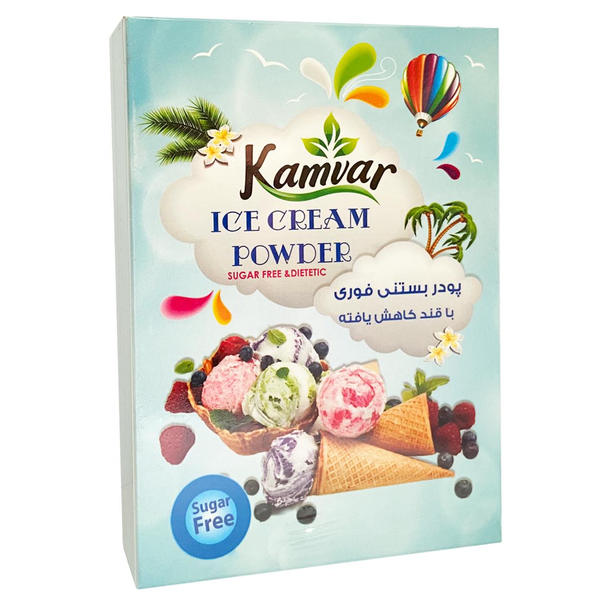 خرید                      پودر بستنی فوری کاکائویی کامور - 60 گرم