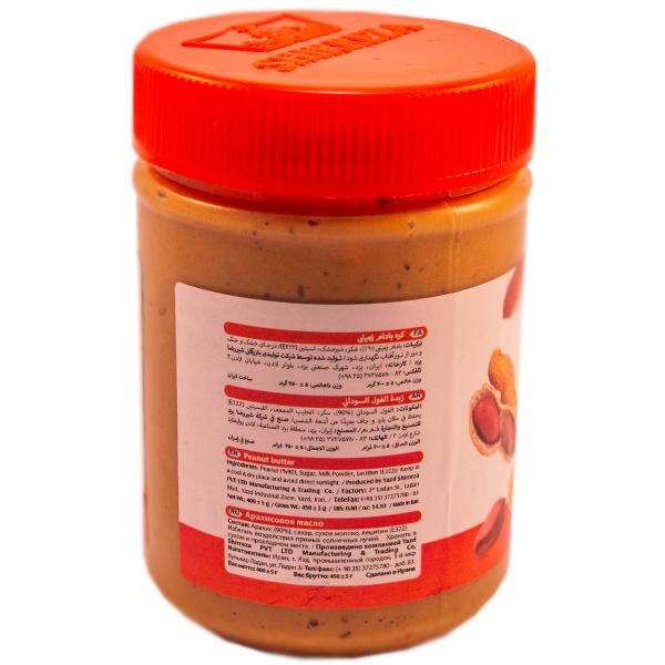 کره بادام زمینی ساده شیررضا -450 گرم