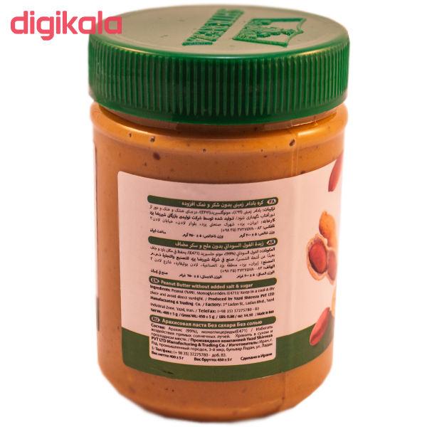 کره بادام زمینی بدون نمک و شکر افزوده شیررضا - 450 گرم main 1 1