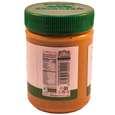 کره بادام زمینی بدون نمک و شکر افزوده شیررضا - 450 گرم thumb 3