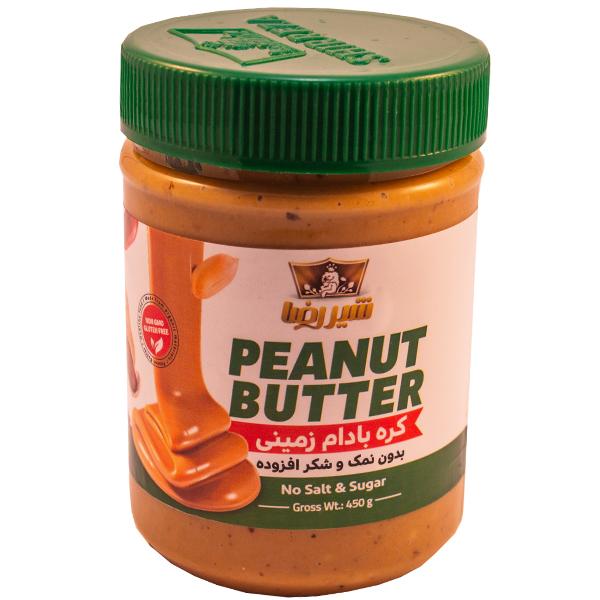 کره بادام زمینی بدون نمک و شکر افزوده شیررضا - 450 گرم main 1 2