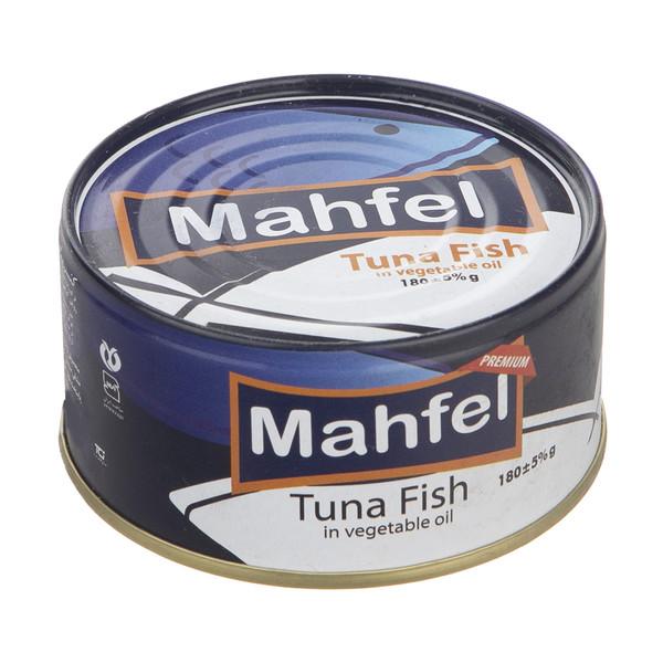 تن ماهی در روغن گیاهی محفل - 180 گرم