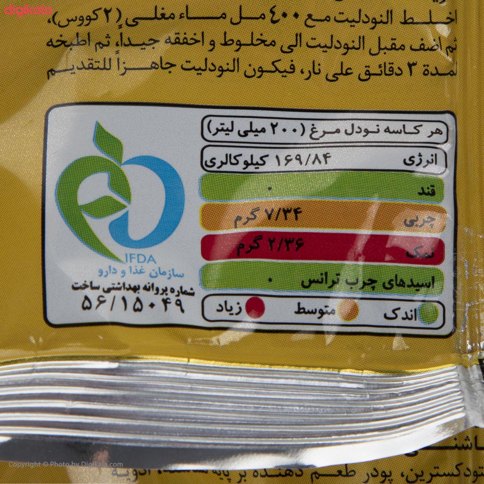 نودالیت با طعم مرغ آماده لذیذ - 75 گرم بسته 5 عددی main 1 4
