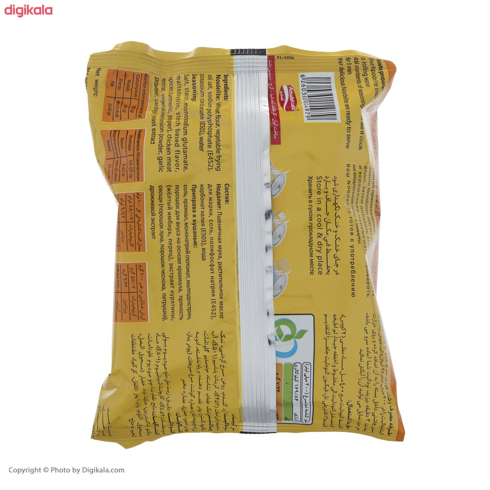 نودالیت با طعم مرغ آماده لذیذ - 75 گرم بسته 5 عددی main 1 6