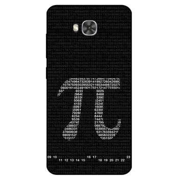 کاور کی اچ کد 7240 مناسب برای گوشی موبایل ایسوس Zenfone 4 Selfie PRO / ZD552KL