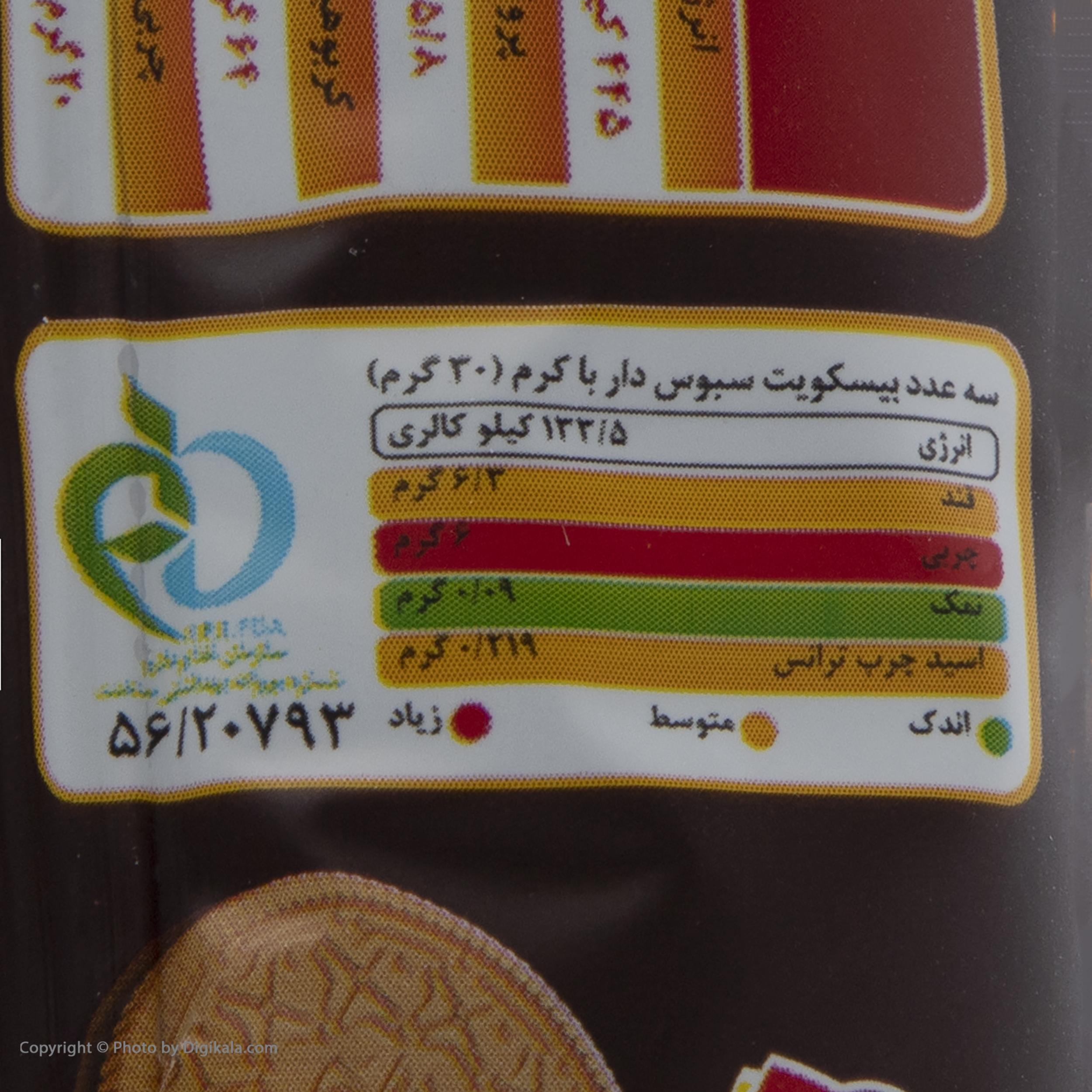 بیسکویت کرمدار دایجستیو کوپا با طعم کاکائو - بسته 24 عددی main 1 6