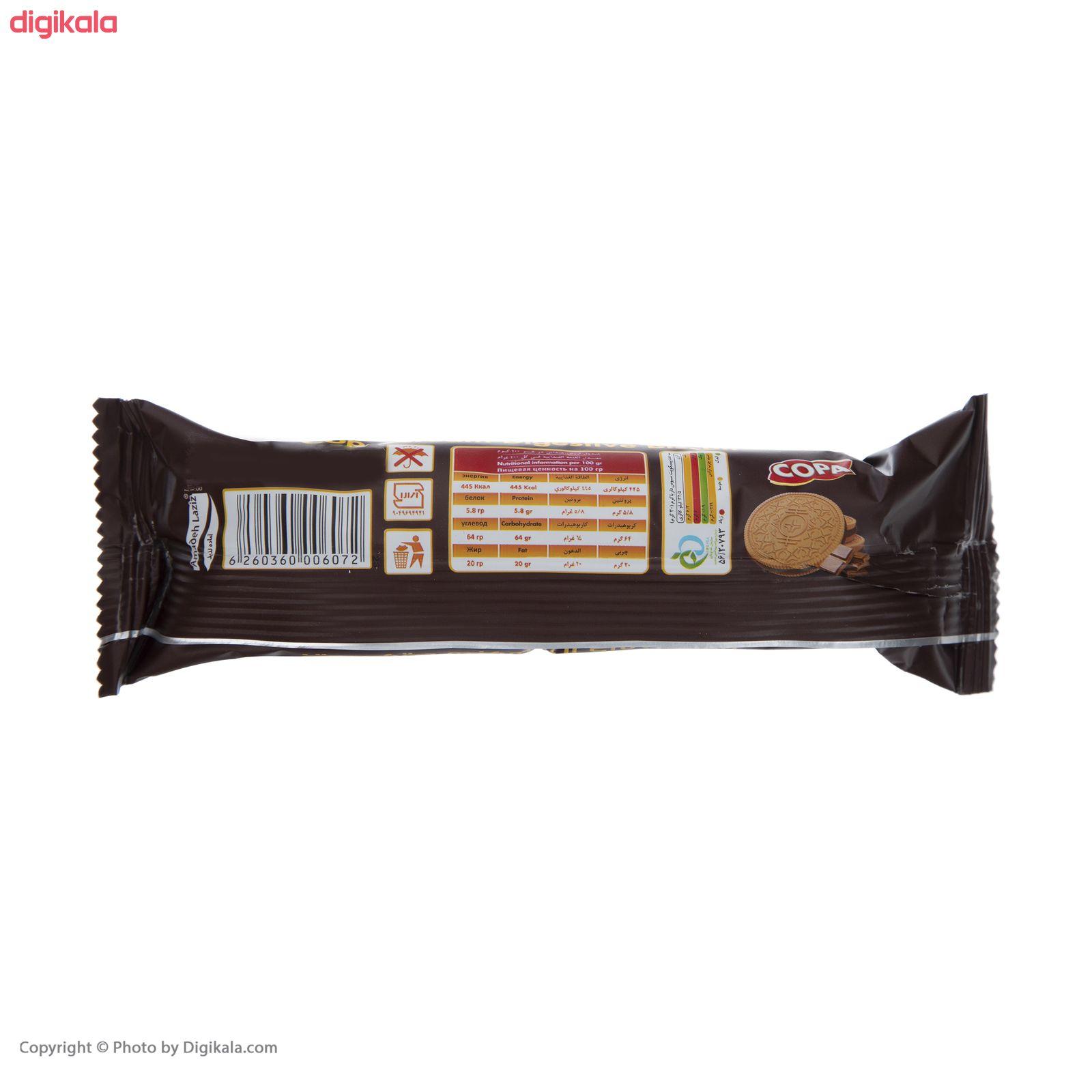 بیسکویت کرمدار دایجستیو کوپا با طعم کاکائو - بسته 24 عددی main 1 4