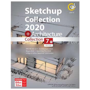 مجموعه نرم افزار Sketchup Collection 2020 نشر گردو