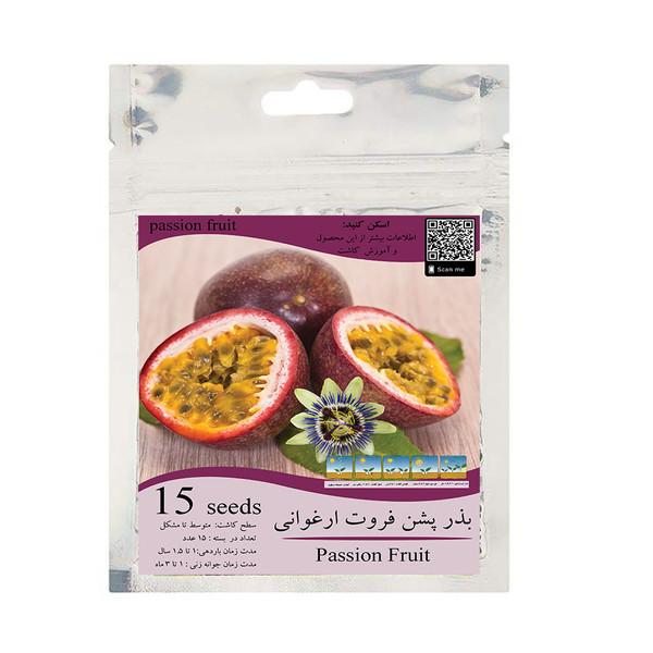 بذر میوه پشن فروت ارغوانی مدل GL15