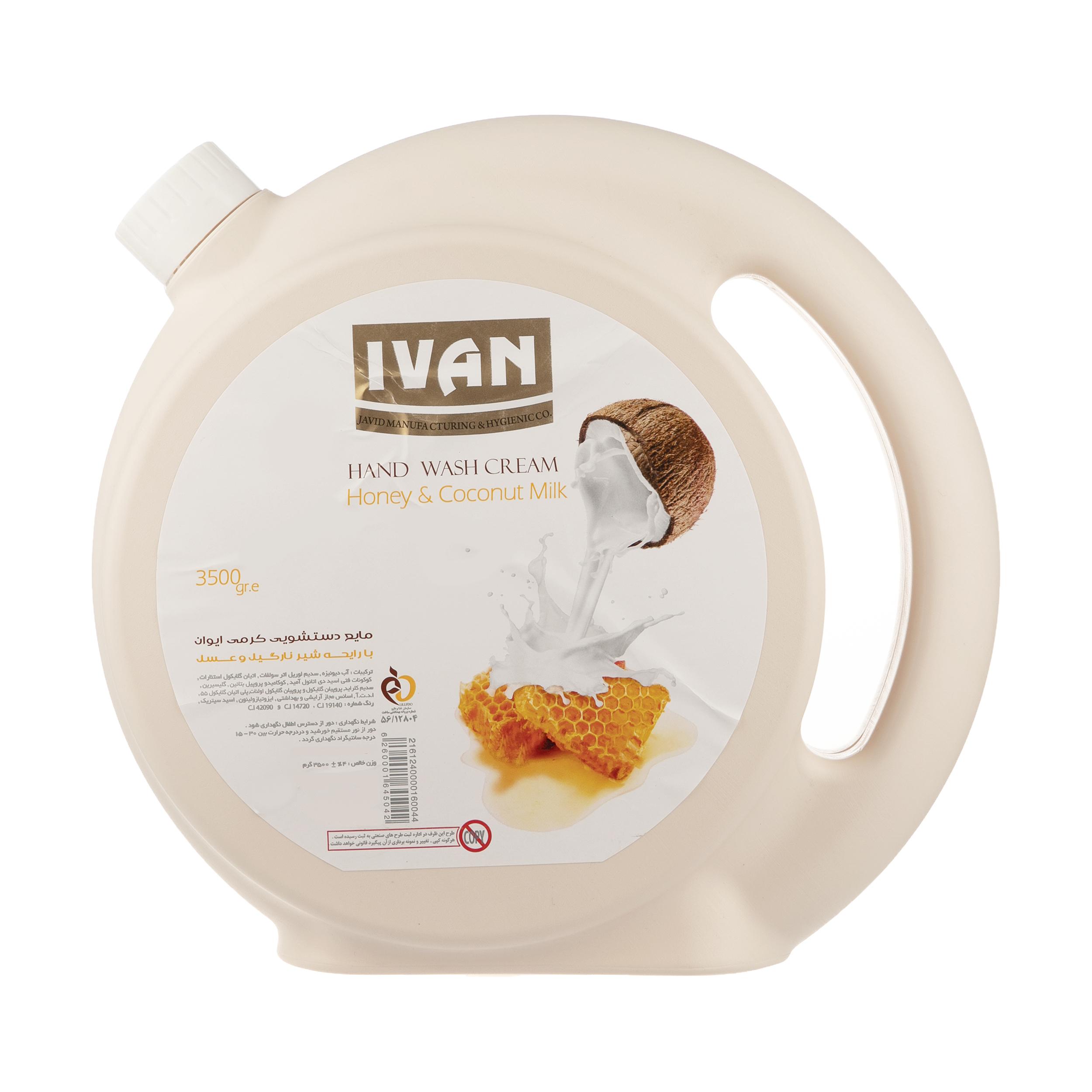 مایع دستشویی ایوان مدل Honey حجم 3.5 کیلوگرم