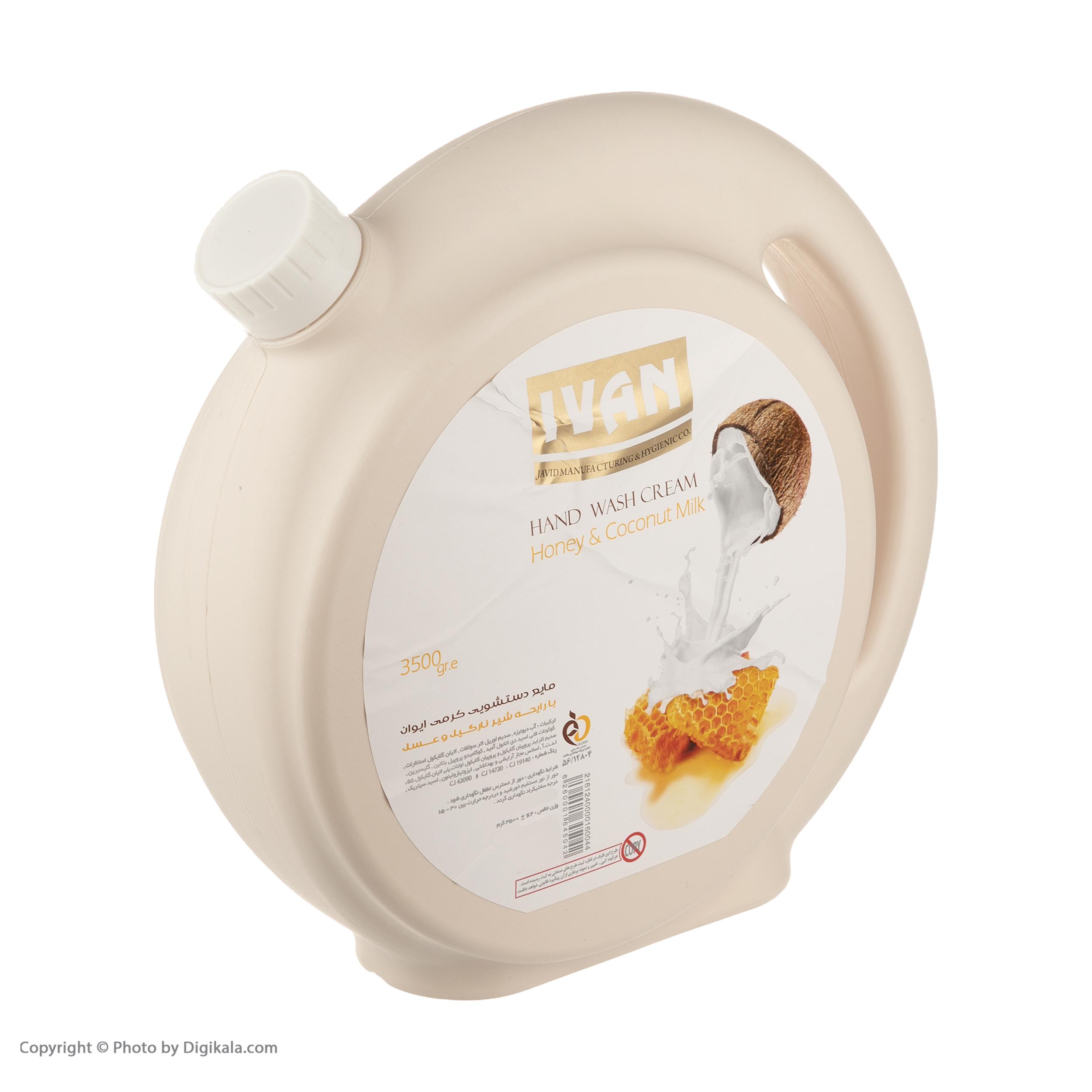 مایع دستشویی ایوان مدل Honey حجم 3.5 لیتر