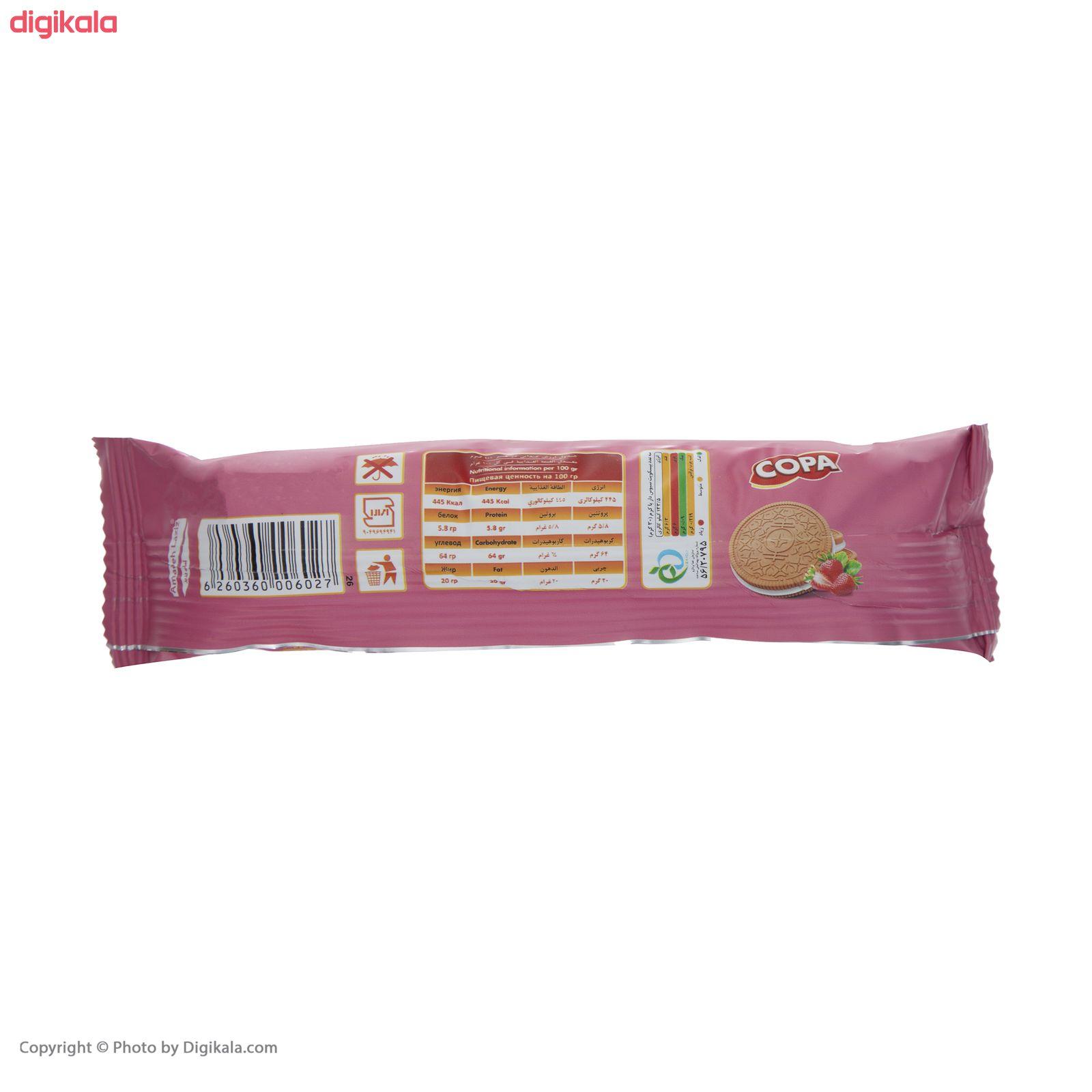 بیسکویت کرمدار دایجستیو کوپا با طعم توت فرنگی - بسته 24 عددی  main 1 5