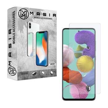 محافظ صفحه نمایش مسیر مدل MGMJ-1 مناسب برای گوشی موبایل سامسونگ Galaxy A51