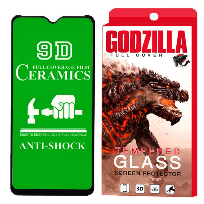 محافظ صفحه نمایش گودزیلا مدل GGCR مناسب برای گوشی موبایل سامسونگ Galaxy A10S
