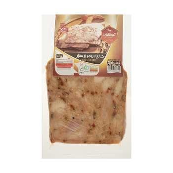 ژامبون سزار مرغ 90 درصد گوشتیران وکیوم- 300 گرم