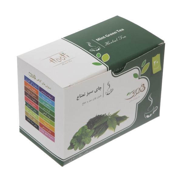 دمنوش چای سبز هوتی با طعم نعناع بسته 20 عددی
