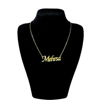 گردنبند زنانه ژوپینگ طرح مهرسا کد a501