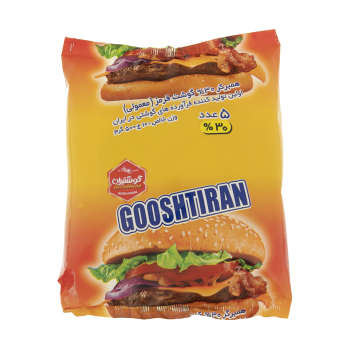 همبرگر 30 درصد گوشت گوشتیران - 500 گرم