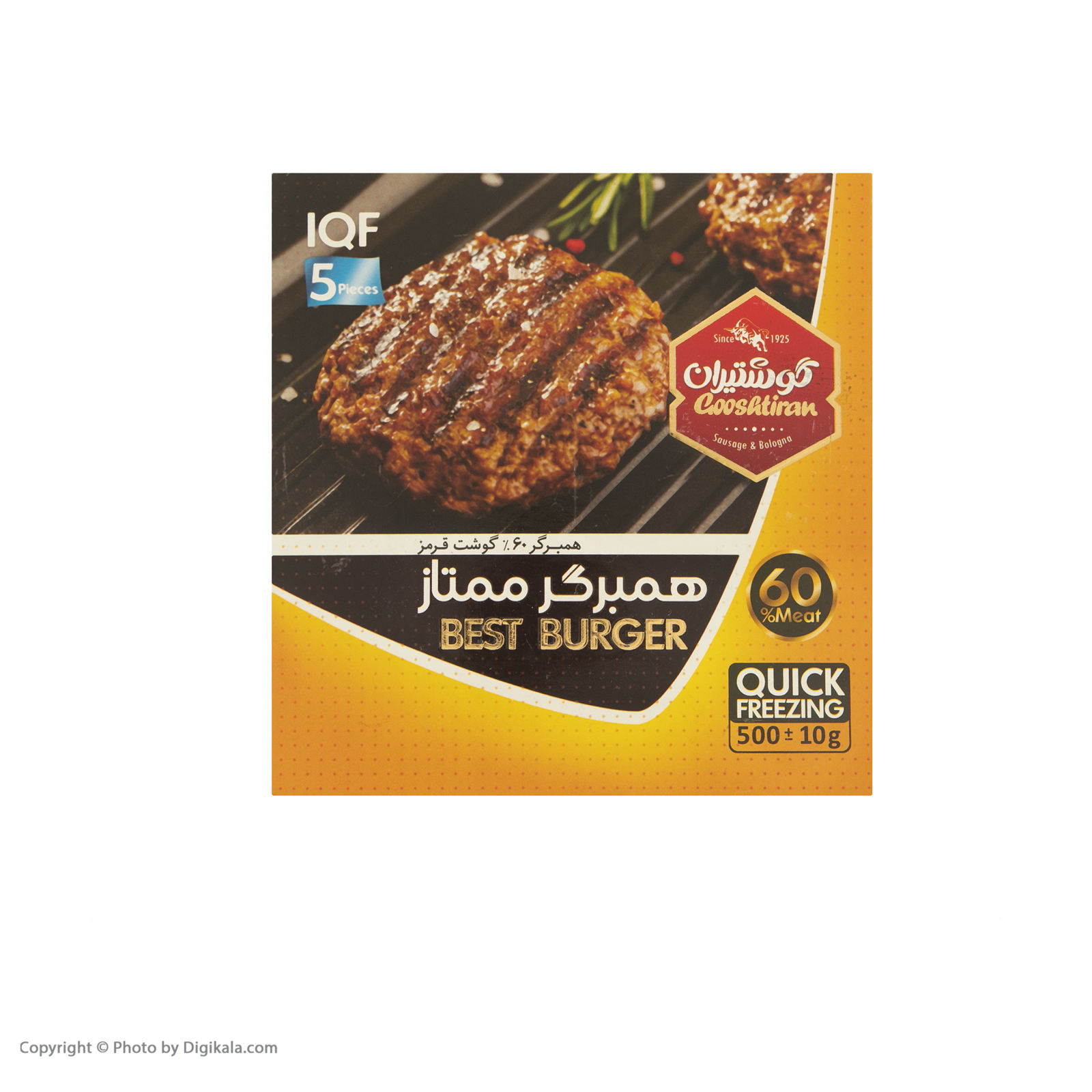 همبرگر ممتاز 60 درصد گوشت  گوشتیران - 500 گرم main 1 2