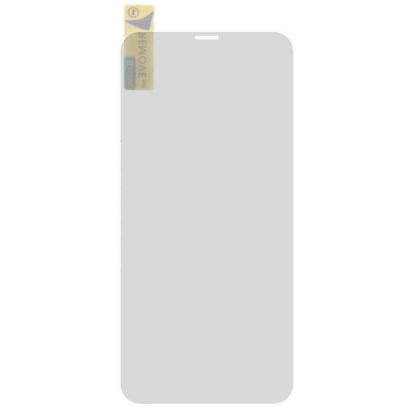 محافظ صفحه نمایش Anti-Blue light باسئوس مدل SGAPIPHX-GSC02 مناسب برای گوشی موبایل اپل iPhone X/XS
