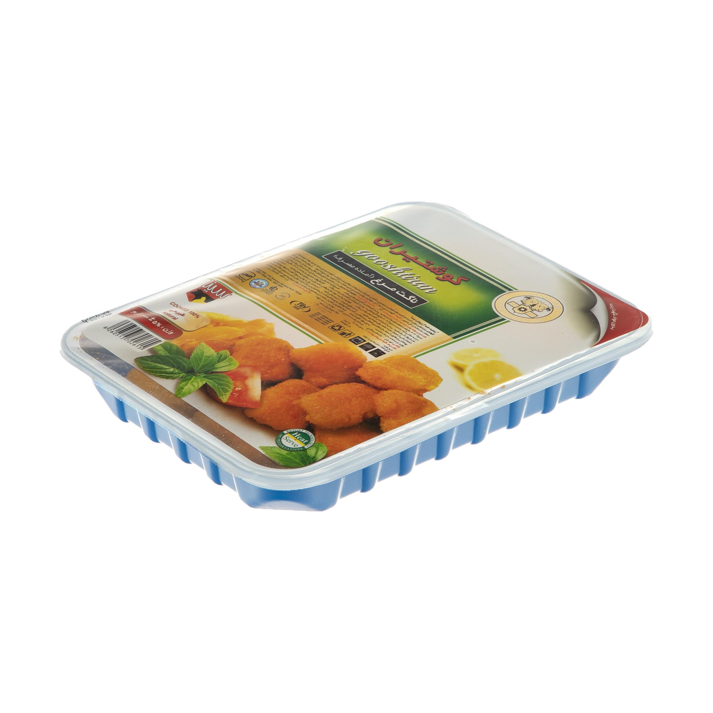 ناگت مرغ گوشتیران - 200 گرم