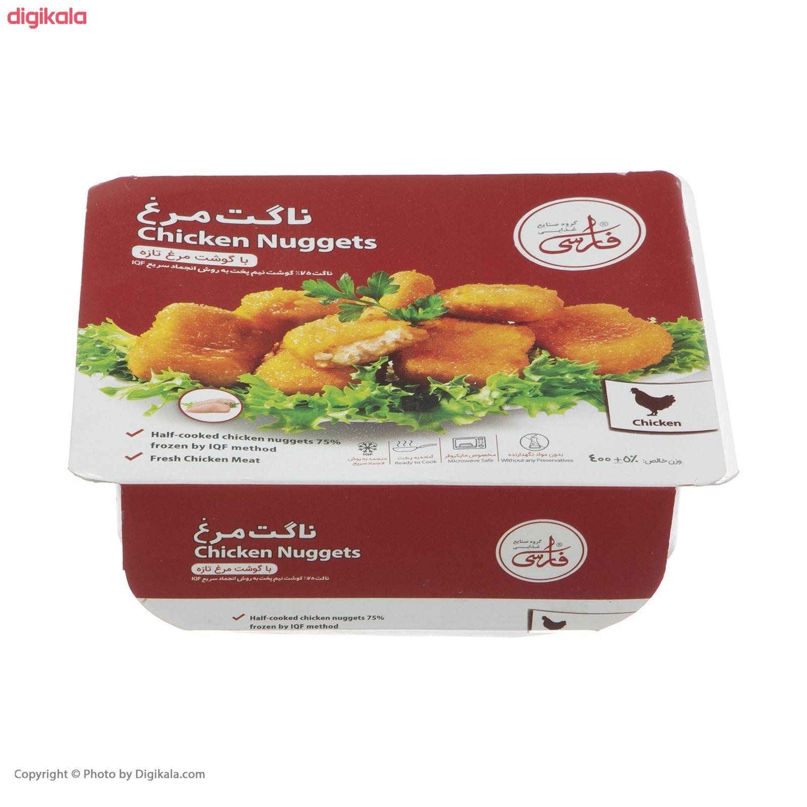 ناگت مرغ فارسی - 400 گرم main 1 2