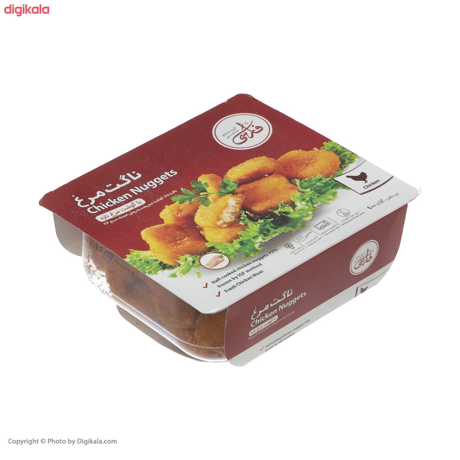 ناگت مرغ فارسی - 400 گرم main 1 1