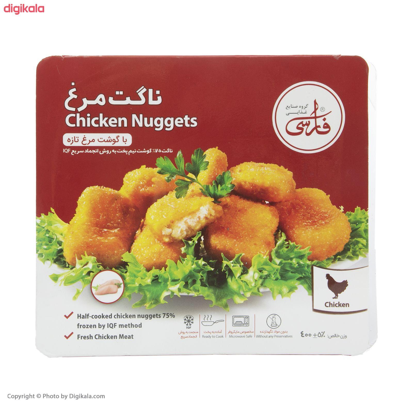 ناگت مرغ فارسی - 400 گرم main 1 3