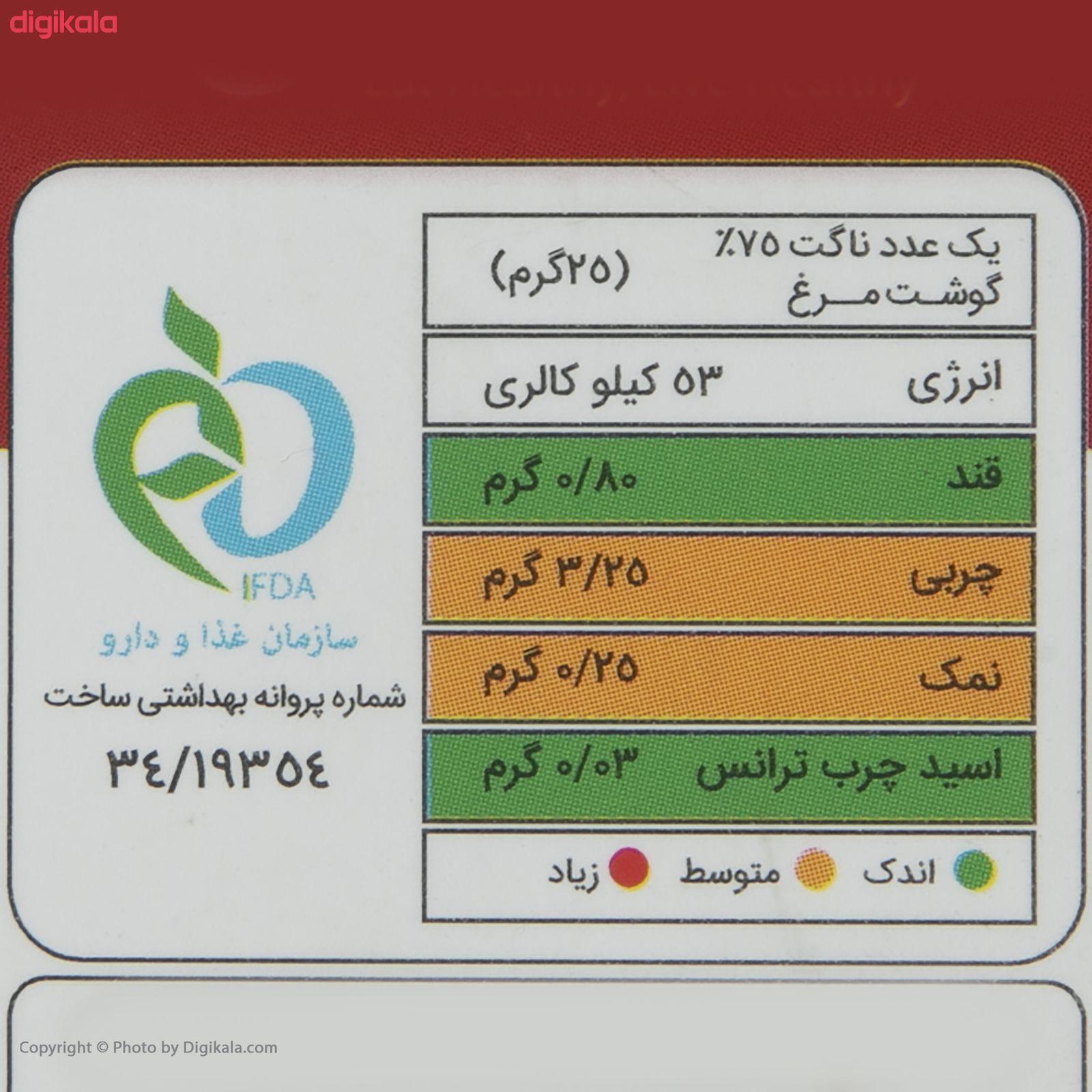 ناگت مرغ فارسی - 400 گرم main 1 4