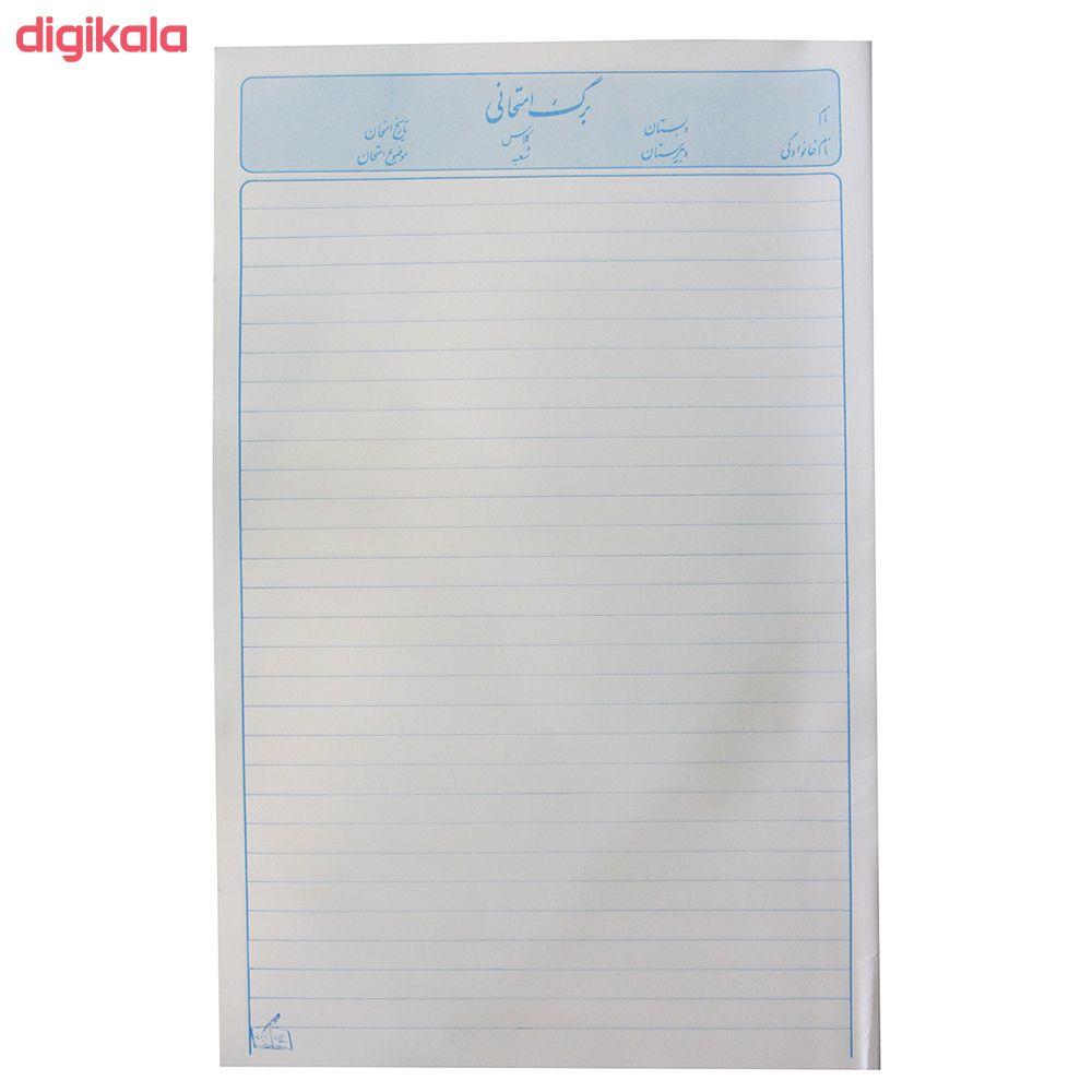 کاغذ امتحان صحافی رزاقی کد 01 بسته 10 عددی main 1 2