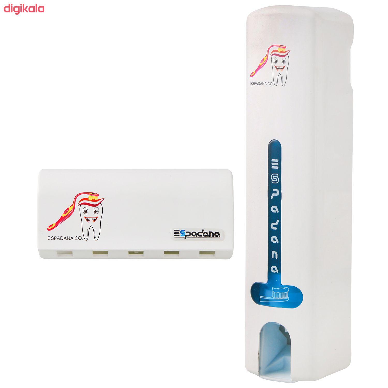 دستگاه خمیر دندان اسپادانا کد 21به همراه جامسواکی main 1 1
