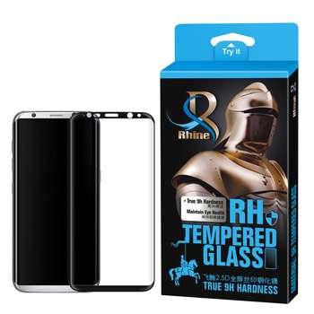 محافظ صفحه نمایش 9D راین مدل R-9EG مناسب برای گوشی موبایل سامسونگ  Galaxy S8 Plus
