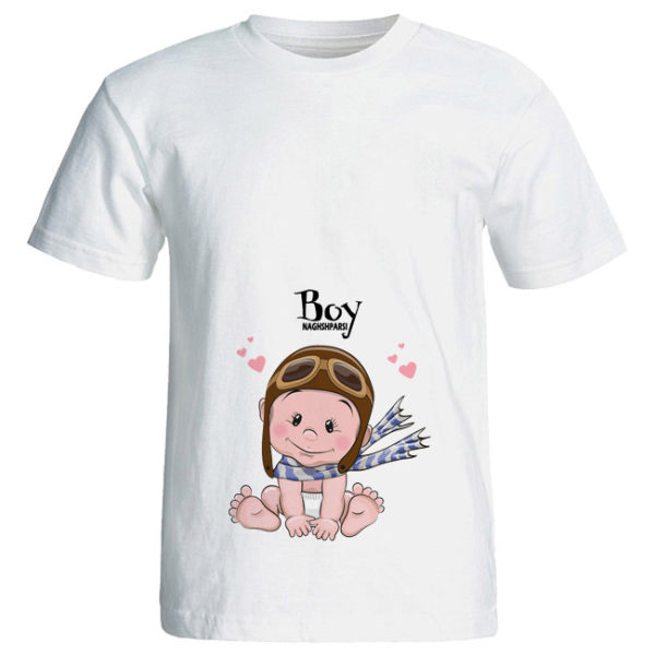 تیشرت بارداری طرح Boy کد 3988