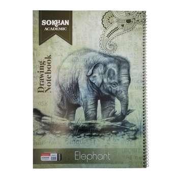 دفتر نقاشی سخن مدل فیل کد 21
