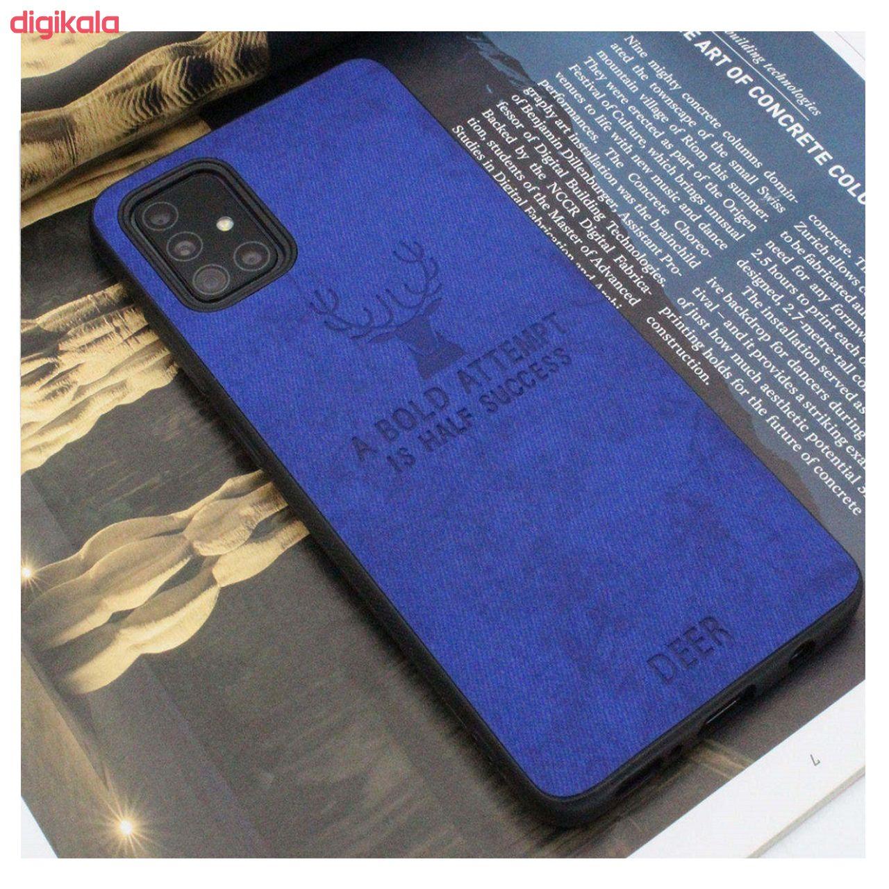 کاور اینفینیتی مدل INFDR مناسب برای گوشی موبایل سامسونگ GALAXY A51